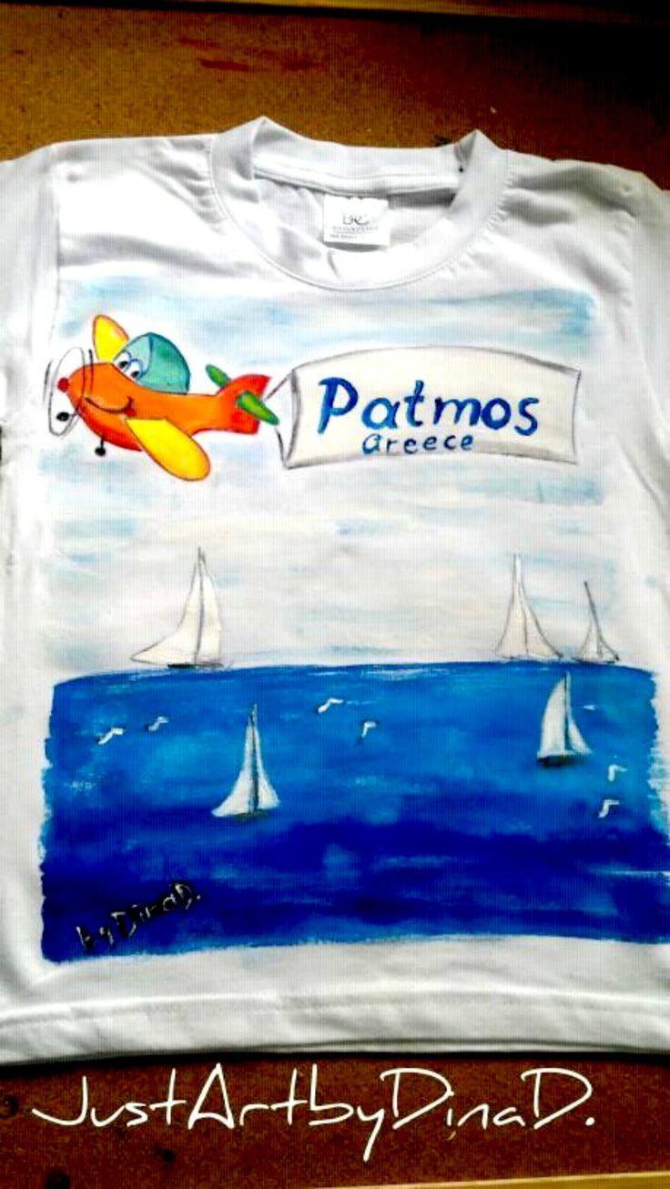 Αεροπλανακι, μπλούζα παιδική - e-paidotopos.gr