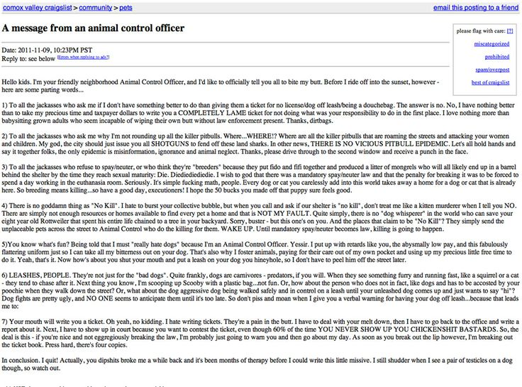 An Animal Control Officer Rants, Quits On Craigslist