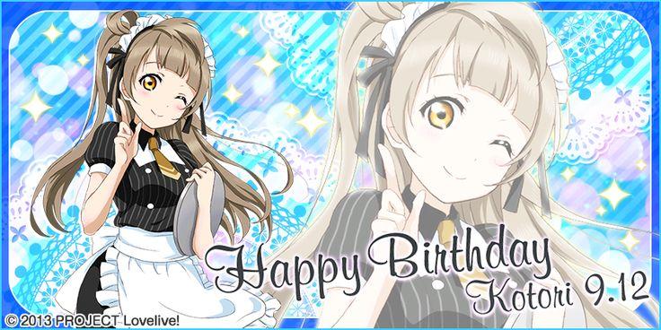 Happy Birthday Kotori Minami