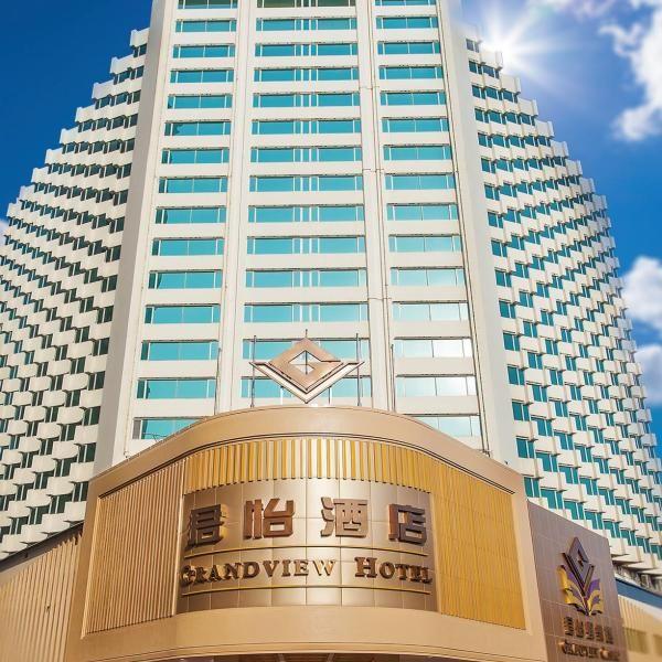 The star casino hotel deals