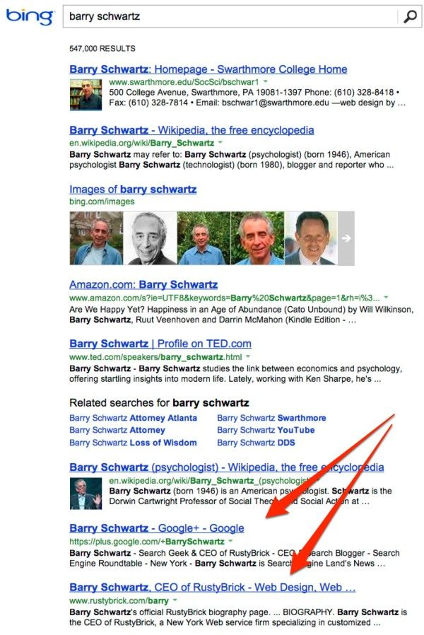 Bing Tags Expands, Makes Pages Linked To Your Profile Public