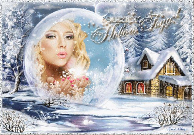 """Flash Magic: Музыкальная флеш открытка """"Волшебного Нового года"""""""