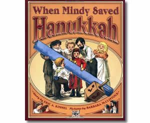Girl Power at Hanukkah time!