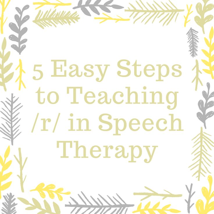 Do you have any students struggling with that tricky /r/ sound? Christine Ristuccia from Say it Right has the 10 missing links to treating the /r/ sound and she shares the first 5 steps with us here! Below are the links to the products that were talked about in the Speechie