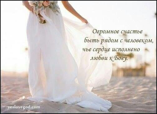 ♡♡♡Бог - Есть Любовь!💖