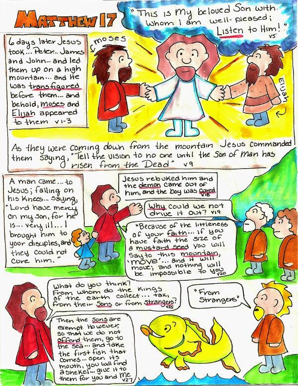 Doodle Through The Bible: Matthew 17  Illustrated Faith Journal entry for Good Morning Girls (GMG) Bible Study