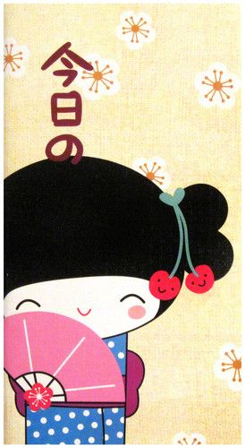 Aiko Kokeshi Doll Pink Cherries Kawaii Notebook | eBay
