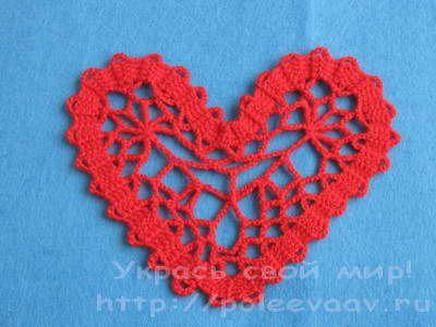 сердце крючком (описание)