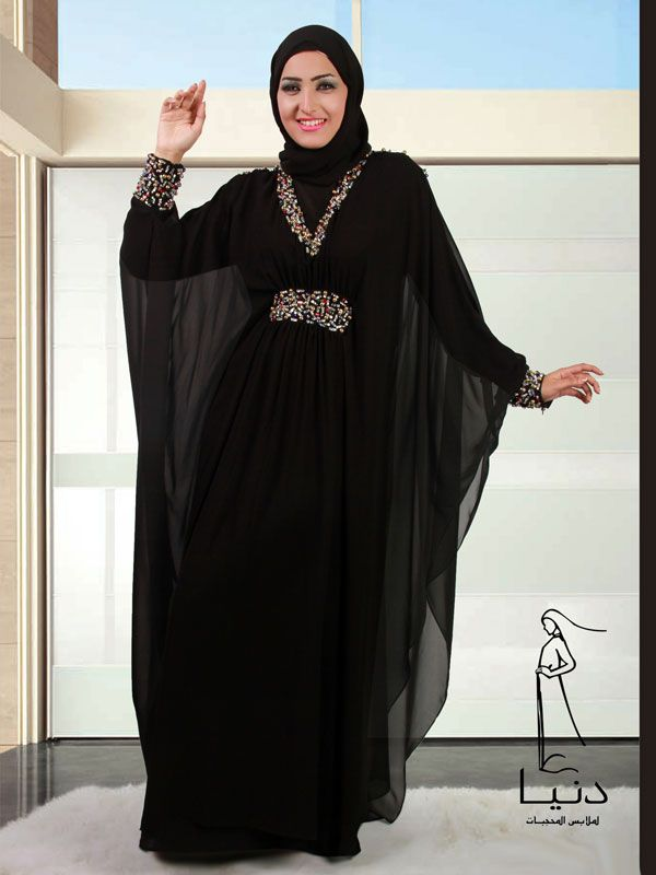 Trends of Butterfly abaya for  women Collection (14)