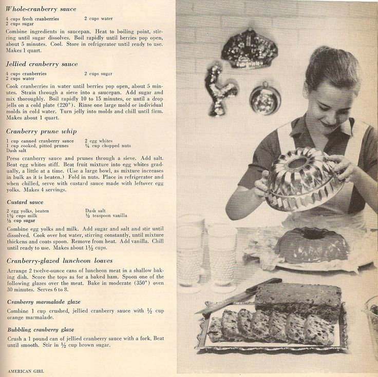 Oldie but goodie! #cranberrysauce ideas from the Girl Scouts' past just in time for #Thanksgiving prep. #recipe