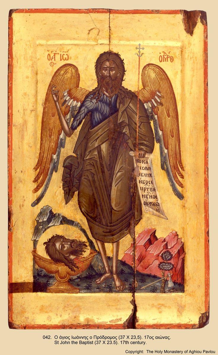 Иконы монастыря св. Павла (40)