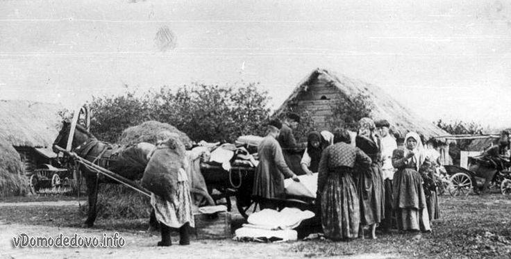 Сегодня мы посмотрим на фотографии жителей Домодедовской земли в эпоху царской России.   Возможно среди этих людей есть наши родственники.