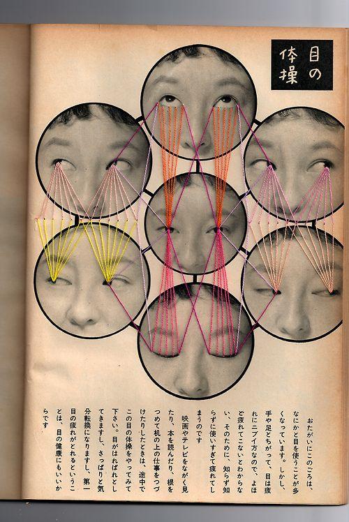 sosuperawesome:  Mana Morimoto, on Tumblr  Shop  Soooo super...