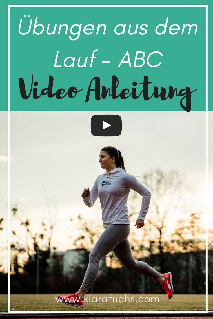 Video: Trainiere deine Koordination und verbessere deine Lauftechnik. Schon einmal Lauf-ABC probiert? Hier kommen ein paar Übungen, die dir helfen, deinen Laufstil zu verbessern. Lauftraining und Übungen aus dem Lauf-ABC zum Nachmachen und zum Ausprobieren / Klara Fuchs