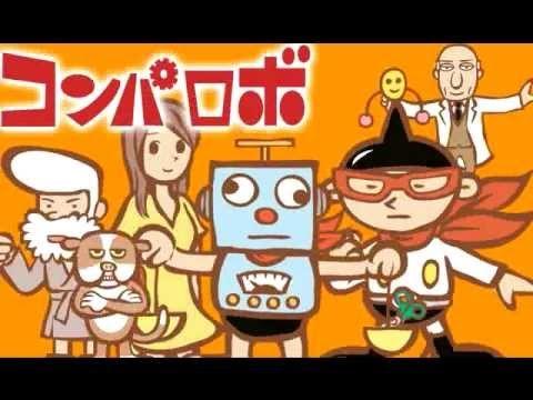 コンパロボ予告編  Comparo公式キャラクターのコンパロボを主役とした4コマ漫画がいよいよ公開間近(^^  その名も「コンパロボ」という4コマ漫画になります。  ↓コンパロボのサイトはこちら↓  http://comparo.jp/comparobo/    9月のいつに公開されるかは、まだ未定!!  お楽しみに(^^    中小・ベンチャー・SOHOの味方!  【1品から送料無料】工具・文房具・オフィス用品・安全用品の法人通販 - Comparo (コンパロ)  http://comparo.jp/    運営会社:ビズーン株式会社  代表取締役 鈴木隆彰  企業URL:http://www.bizoon.co.jp/    *Comparoは、ビズーン株式会社の登録商標です。  その他、本ページに記載されている社名及び商品名はそれぞれ各社が商標または登録商標として使用している場合があります。