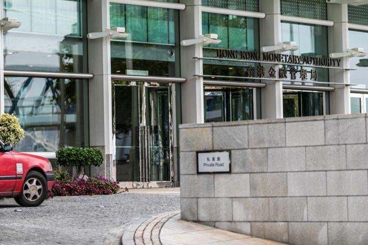 Stanchart Tencent And Ant Financial Land Hong Kong S First