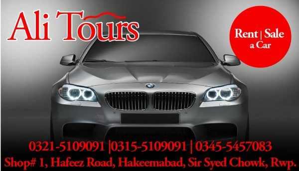 Ali Tours Car Motors. Buy Sell motor vehicles.