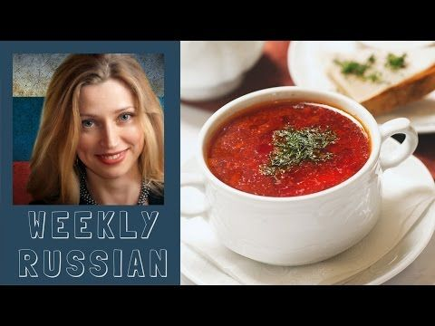 LEARN RUSSIAN WORDS  FOOD # 2 | Weekly Russian Language Lessons for Beginners