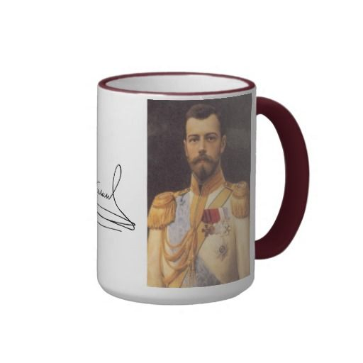 Czar Nicholas II* Mug  Царь Николай II Кружка
