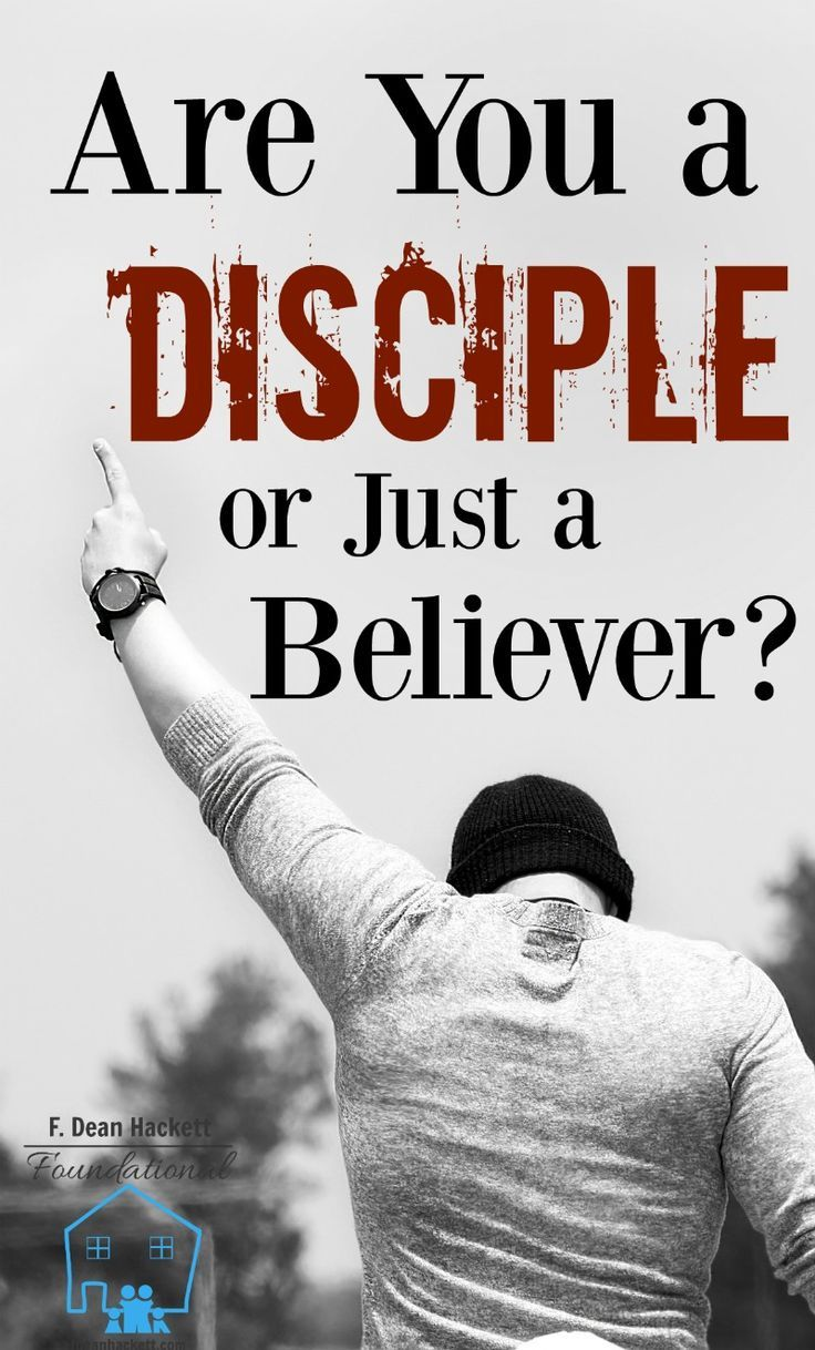 Are You A Disciple Or Just A Believer Good Questions To Asksimplechristian