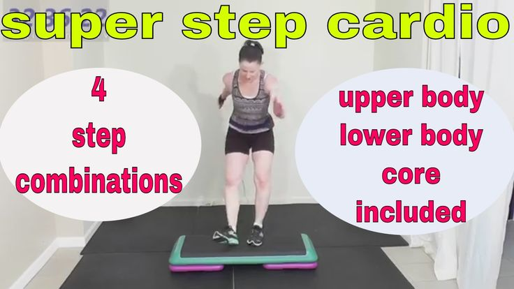 STEP Aerobics for WEIGHT LOSS | STEP and SCULPT Class |4 STEP Combinatio...