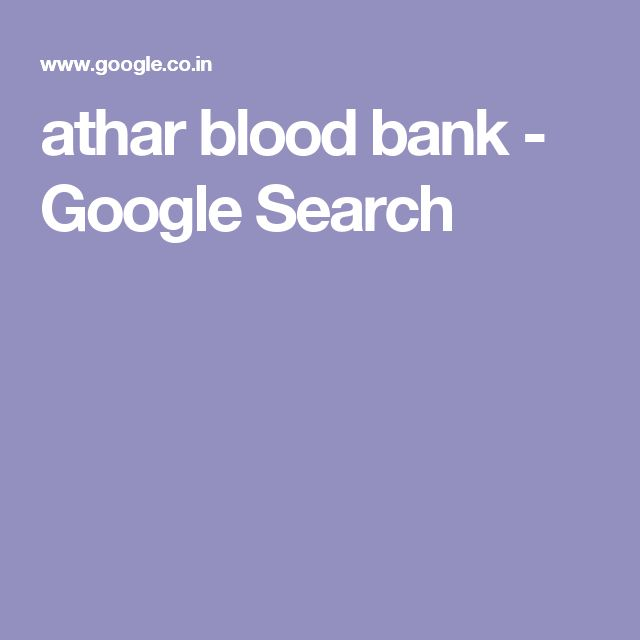 athar blood bank - Google Search