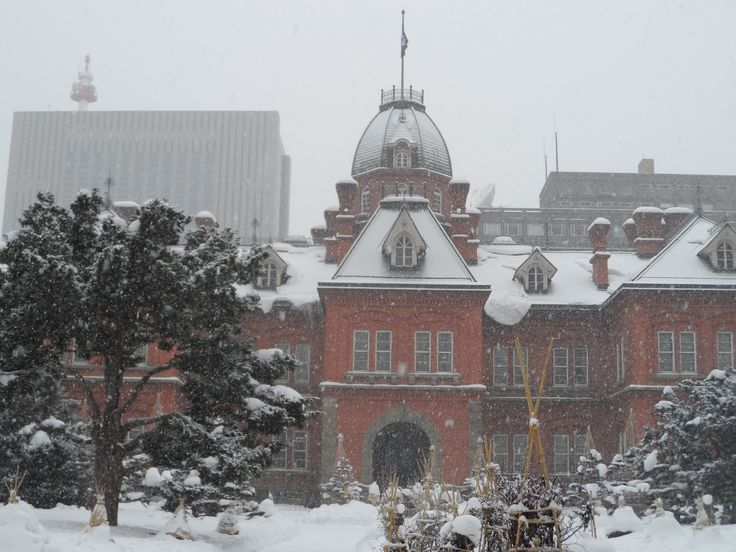 Hokkaido Old City Hall, Sapporo, Hokkaido, Japan