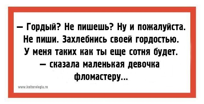 25 ЮМОРИСТИЧЕСКИХ ОТКРЫТОК С ЗАБАВНЫМИ ЗАРИСОВКАМИ ИЗ ЖИЗНИ http://chert-poberi.ru/umor/25-yumoristicheskix-otkrytok-s-zabavnymi-zarisovkami-iz-zhizni.html
