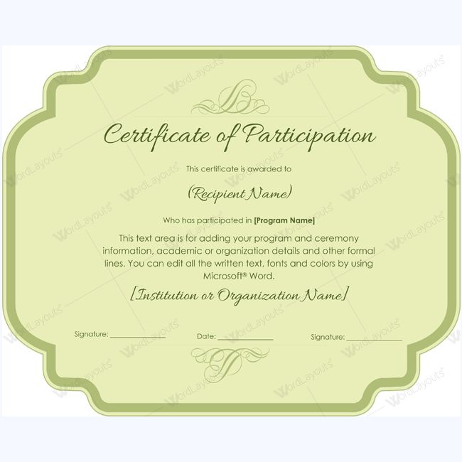 Spelling Bee Participation Certificate Templates #certificate - certificate of participation free template