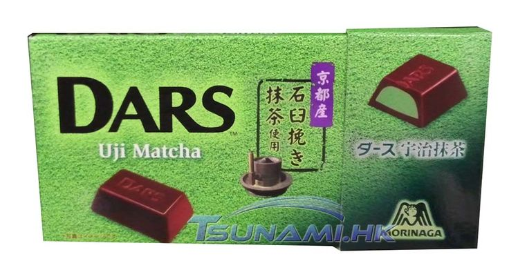 Morinaga DARS Uji Matcha Green Tea Chocolate