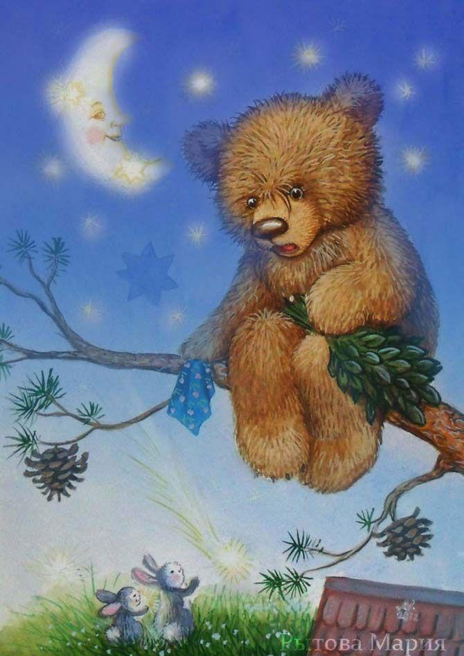 Медведь с открыток