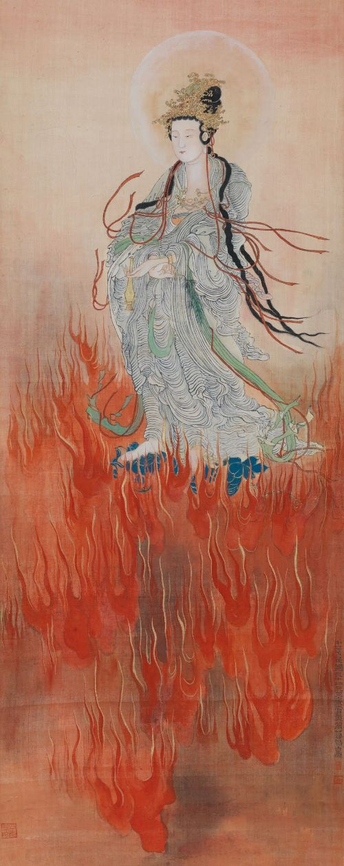 Guanyin above clouds of fire Huang Bore1943
