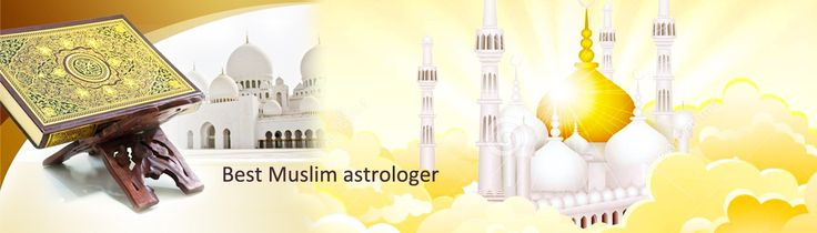 Now get solution of difficulties of life under the guidance of experienced best Muslim astrology specialist Nawab Ali .