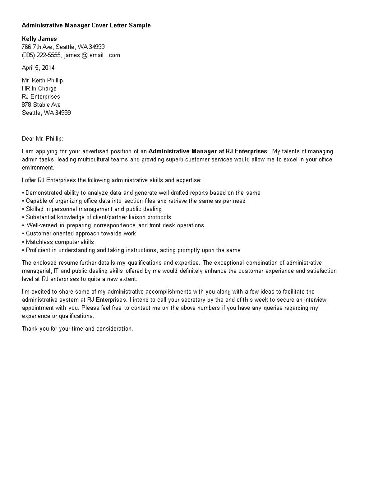 Administration manager resume cover letter how to