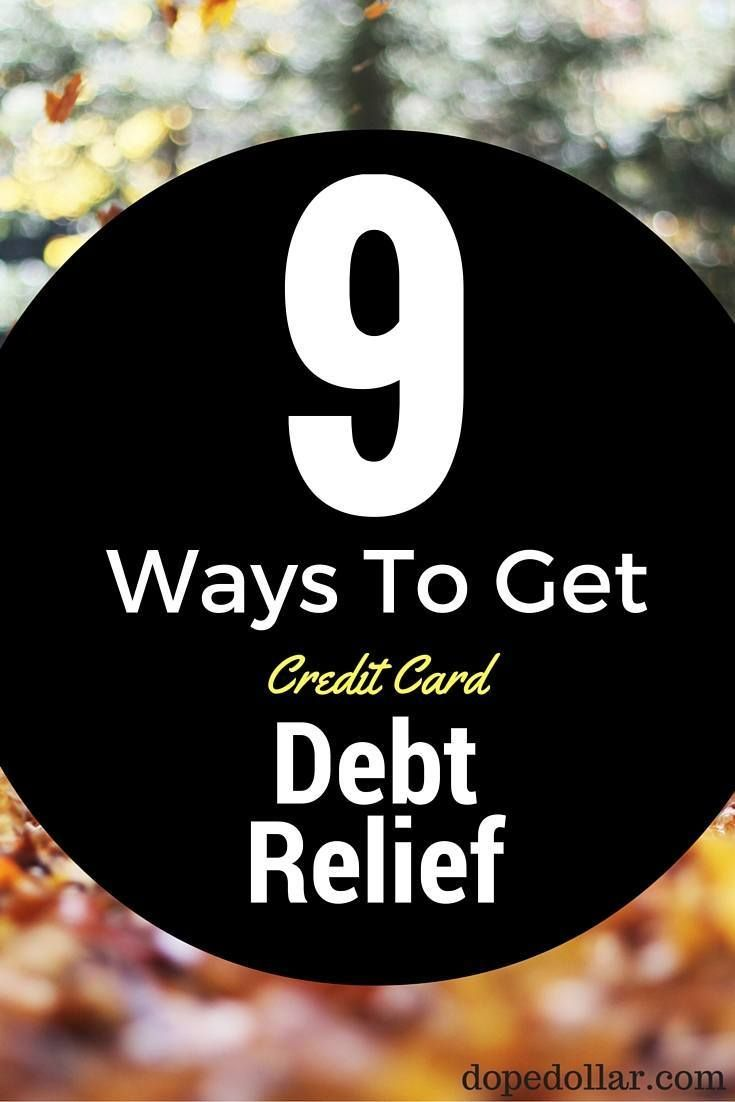 If you're struggling with credit card debt, then check out these 9 ways you can get rid of credit card debt today.