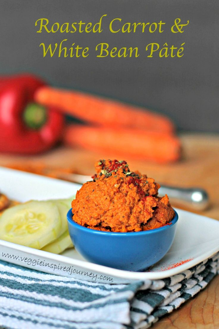 Roasted Carrot & White Bean Pâté - flavorful and healthy. Use as a dip or spread (or just eat it by the spoonful like my 3 year old twins do!)