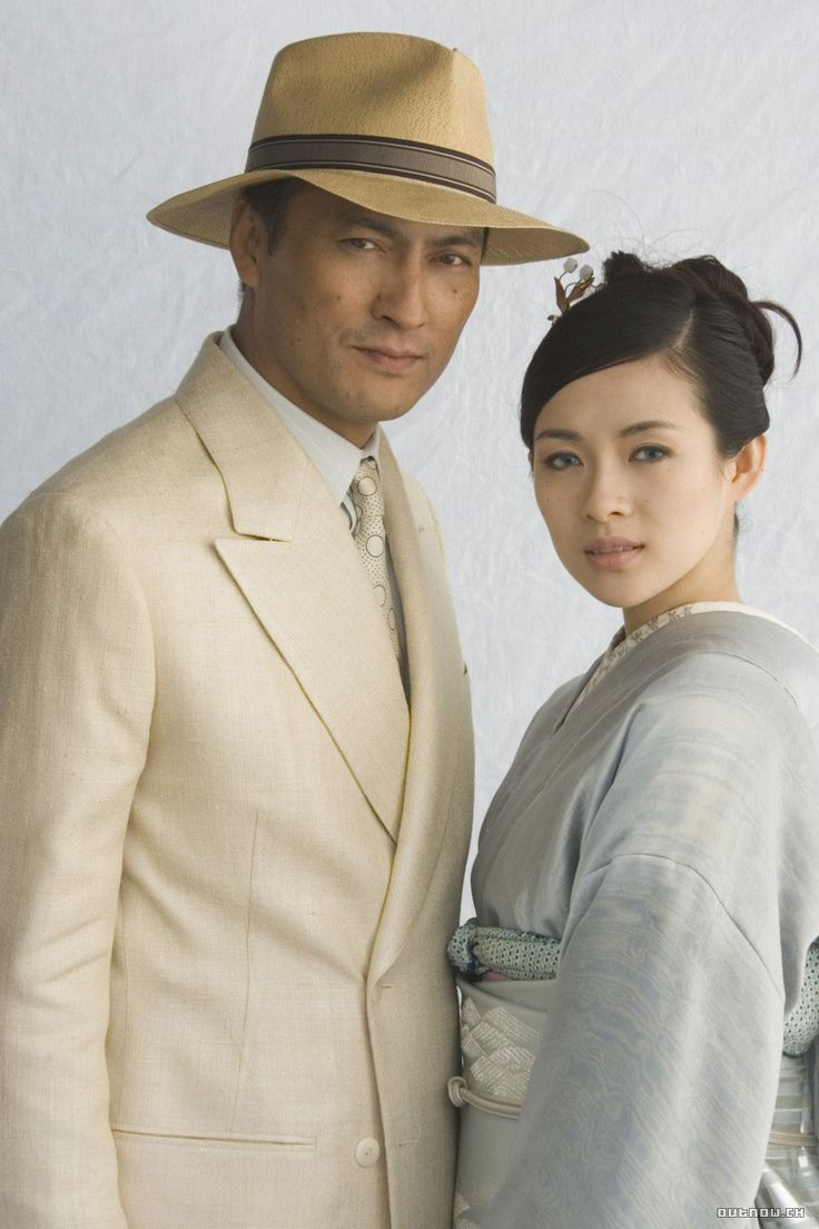 Sayuri and The Chairman. Throughout the book, Sayuri develops a growing love for this man and, by the end, is able to be with him.
