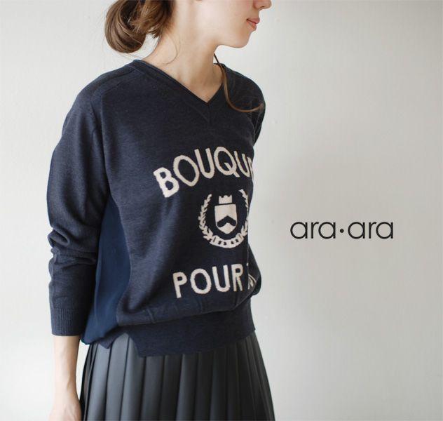 【楽天市場】ara・ara アラアラ インターシャ ロゴニット/セーター・143049(全2色)(M)【2014秋冬】:Crouka(クローカ)