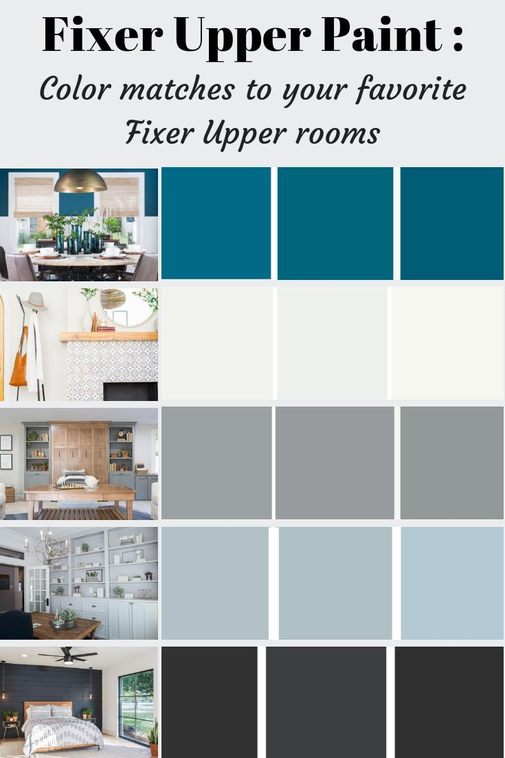 Hgtv Fixer Upper Paint Colors Used 9