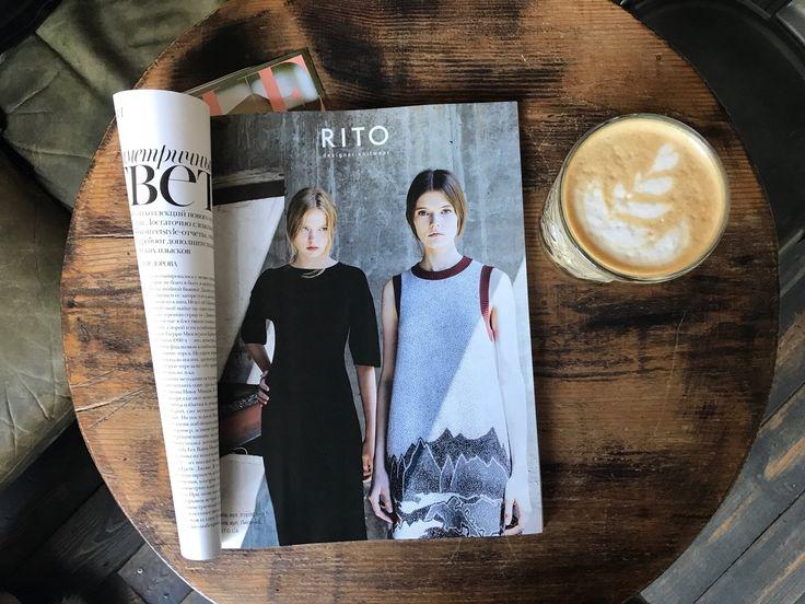 Доброе, доброе утро с сентябрьским номером Vogue Ukraine! Теперь мы можем показать вам первые образы из новой коллекции RITO FW17, которую мы уже очень скоро представим в рамках Ukrainian Fashion Week.