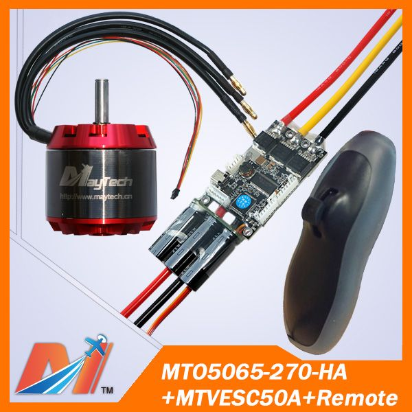 Maytech 3pcs with 10%off 5065 270KV rc electric motors and electric skateboard VESC   remote