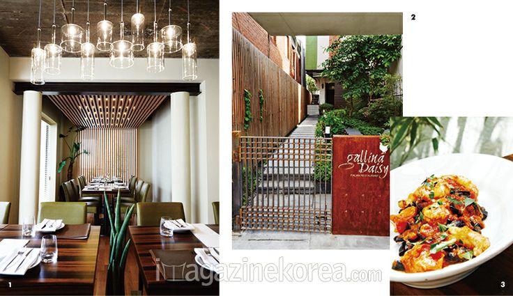 갈리나 데이지 | 1 한국적 요소와 이탈리아 건축 양식이 조화로운 갈리나 데이지 전경 2 셰프의 정원은 음식만큼이나 멋스럽다 3 데이지 셰프가 자랑하는 메뉴 스캄피