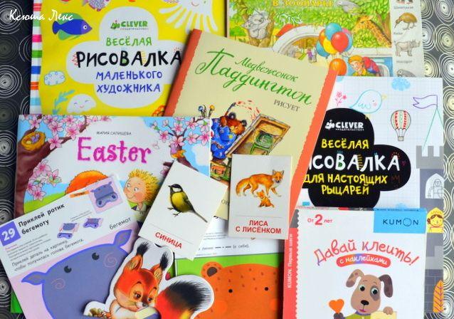 """Система организации материалов для занятий с детьми на неделю -""""7 папок"""" от пользователя «L-Margo» на Babyblog.ru"""