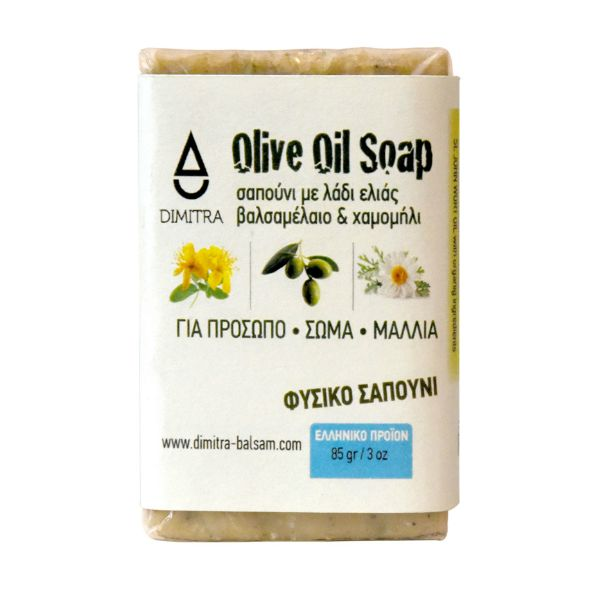 Olive oil soap with st john wort oil & chamomile