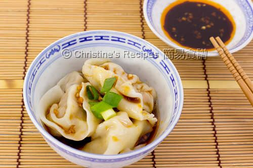 Dumplings in Red Oil/Chilli Oil (紅油抄手) from Christine's Recipes