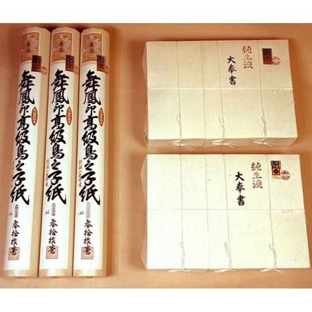 Echizen Paper. For more information visit @mydentou . . . #echizenpaper #echizen #paper #japon #japón #japan #japanese #japanesetraditionalcrafts #japanesestyle #tradition #instagood #traditional #onlyinjapan #instaart #mydentou #instadaily #design #traditions #asian #asia #culture #art