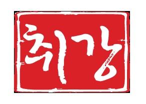 취강 로고 http://sbconsulting.co.kr