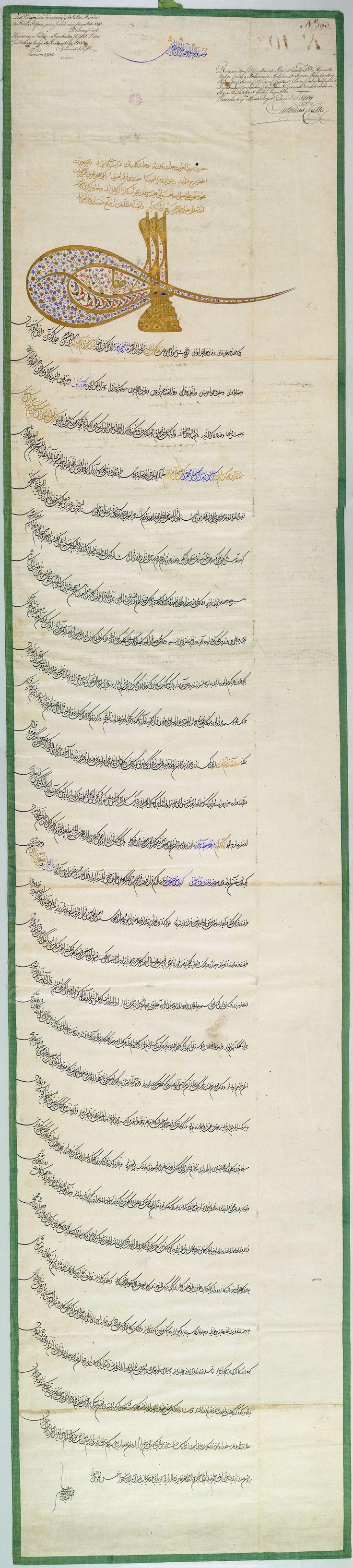 Ahidnâme sent by Murad III to King Stephen Báthory, July 17th, 1577 (PD-art/old), Archiwum Główne Akt Dawnych w Warszawie