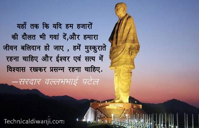 Pin On Inspirational Quotes In Hindi