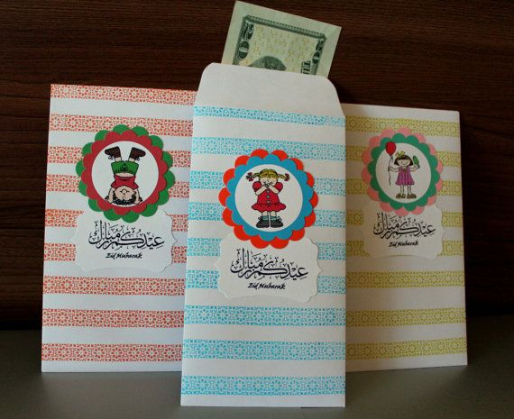 Hey, I found this really awesome Etsy listing at https://www.etsy.com/listing/160470014/eidee-money-envelopes-for-eids